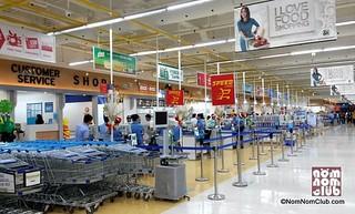 SM Supermarket BF