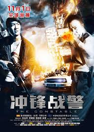 The Constable 2013 poster