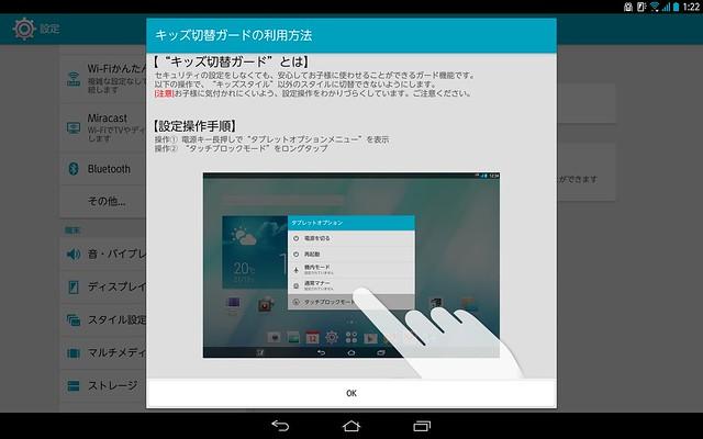 Screenshot_2014-01-11-01-22-53