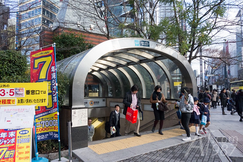 Tokyo Metro Ginza Station