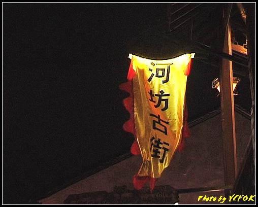 杭州 吳山天風景區 (清河坊) - 072 (夜景)