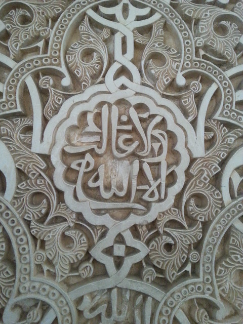 Arabic Calligraphy in the Alhambra