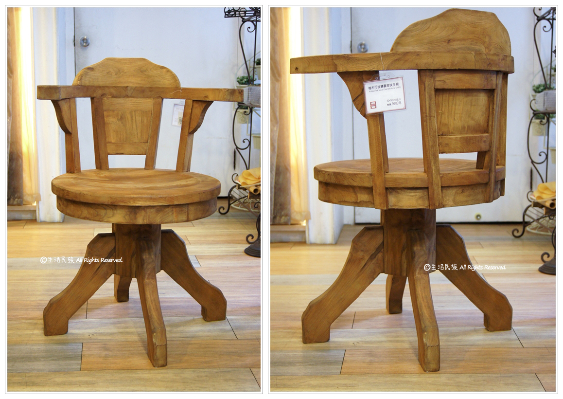 柚木椅 柚木实木圆形靠背扶手椅 可360°度旋转 纯柚木无杂木 【生活