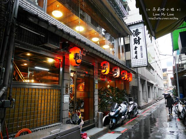台北車站西門町附近美食餐廳添財日本料理 (31)