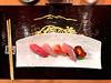 Japan 2017. Kanazawa. Aesthetic Sushi.