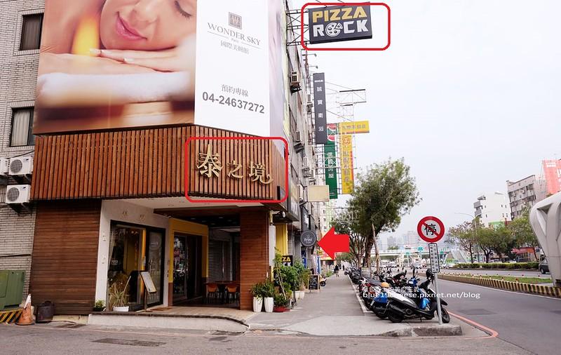 33444399071 8202fca361 c - Frini Cafe-乾燥花咖啡館結合簡約工業風.早上就吃的到鬆餅甜點喝的到咖啡.近澄清醫院.中港新城公車站旁.中科商圈