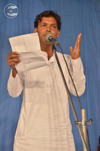 Poem by Karuna Shankar from Beliaghat