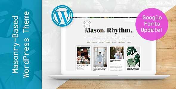 Mason Rhythm WordPress Theme free download