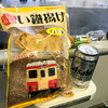 Photo:さあ東京に戻ろう。背に腹的に仕方ないので、ビールもどき。完歩(?)〜い。 (@ 大原駅 in いすみ市, 千葉県) By cyberwonk