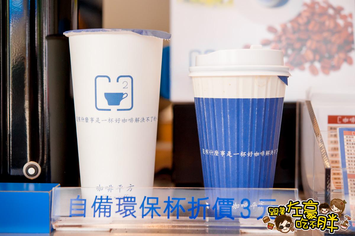 咖啡平方-47