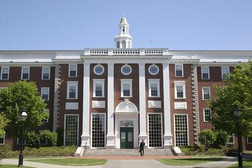 Harvard Business School Logo Harvard Business School