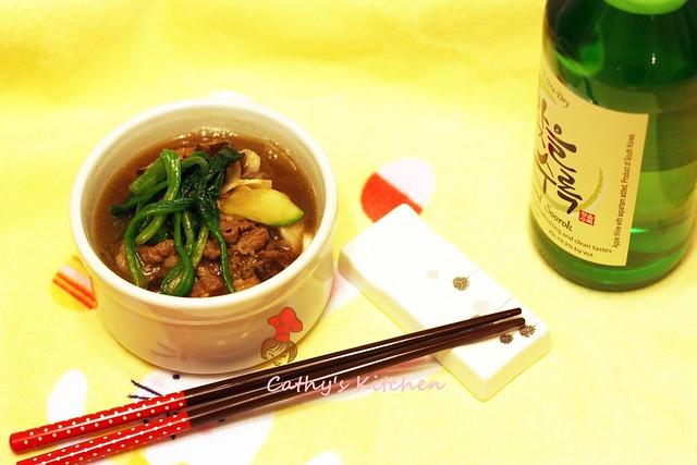韓式烤肉粉絲湯 BulGoGi Soup 3
