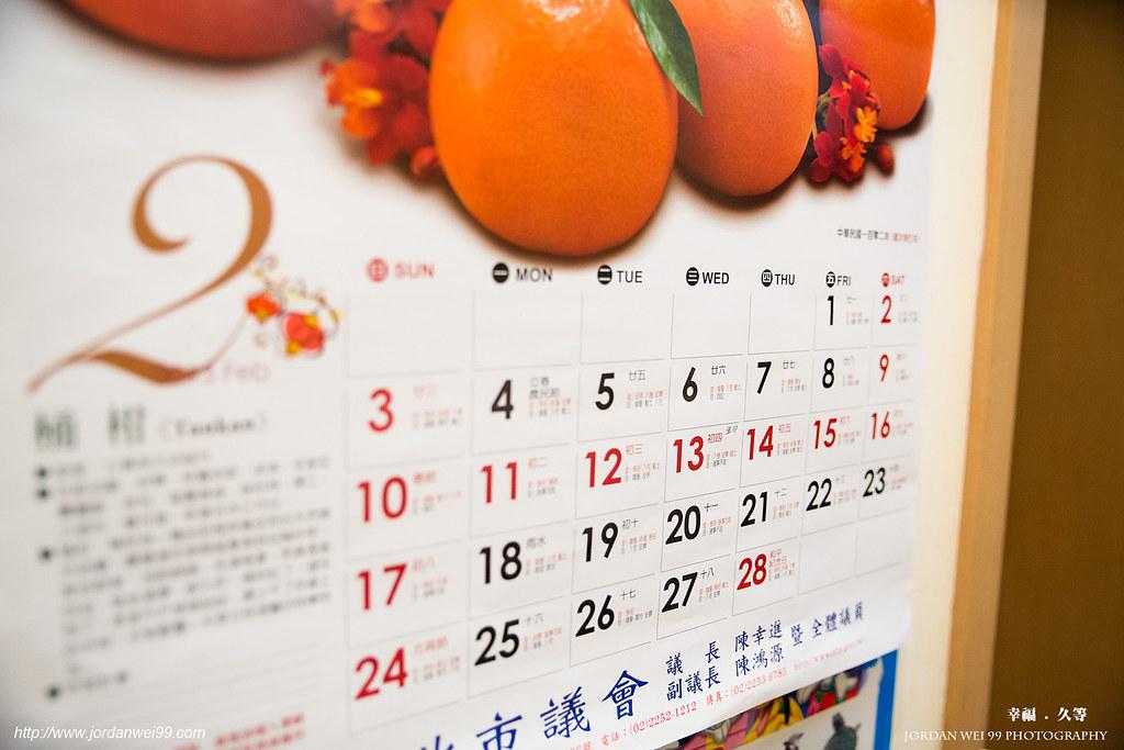 20130206-凱文_雅雯-君品酒店-022