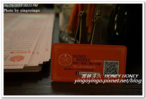 雲林斗六_HONEY HONEY20130629_DSC04646