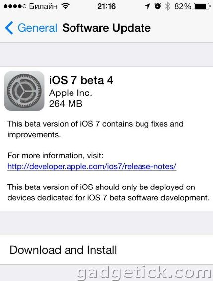Скачать iOS 7 beta 4