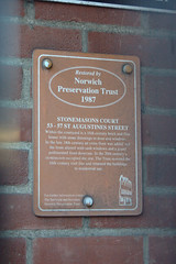 Photo of Brown plaque № 8103