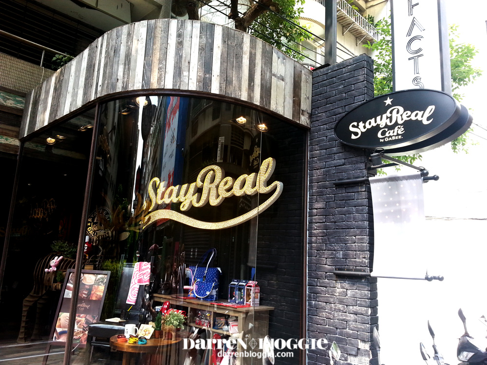 Taiwan trip 2013 Stay Real Cafe by darrenbloggie
