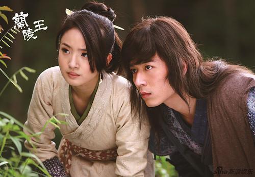 蘭陵王-天女,楊雪舞,林依晨