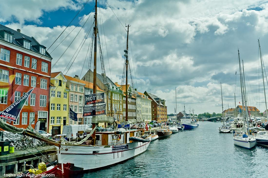 Копенгаген_2-5