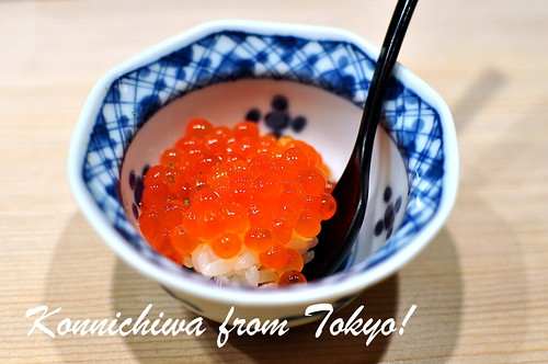 Postcard from Tokyo