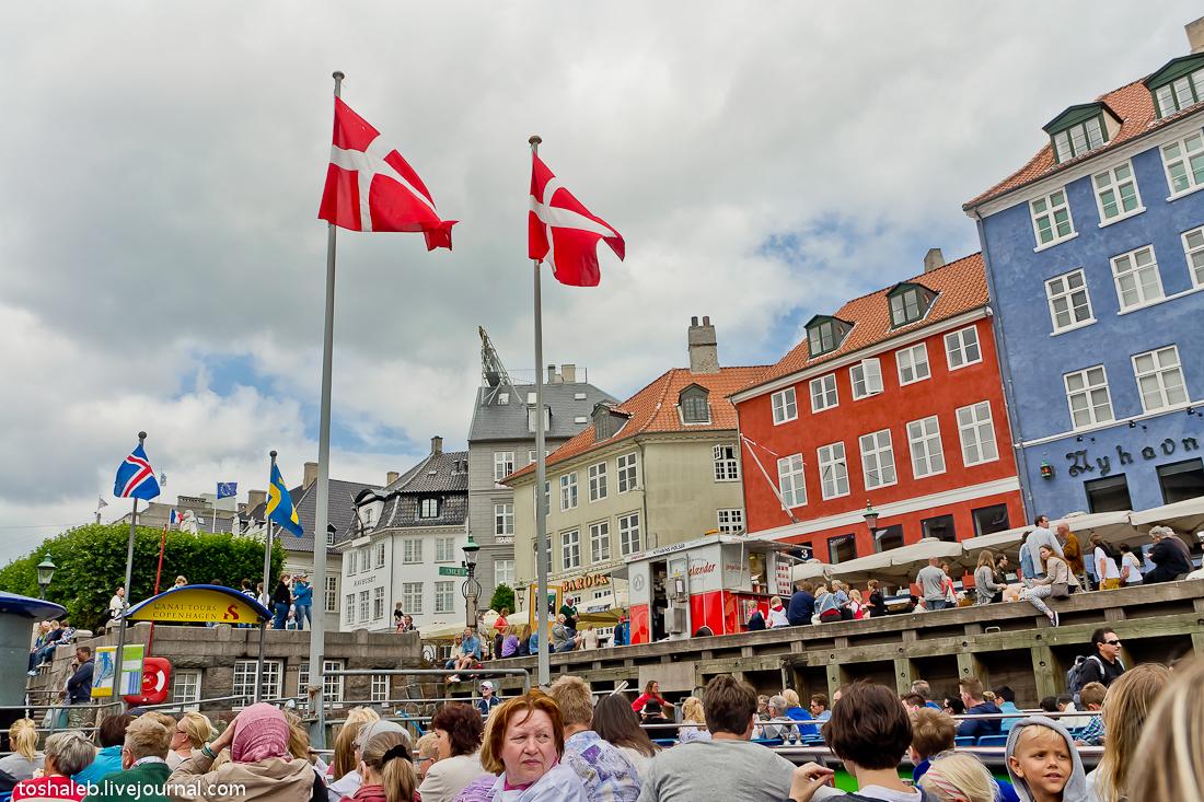 Копенгаген_3-2