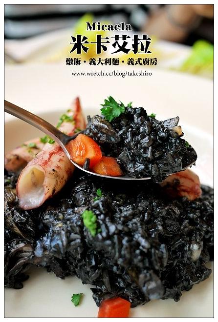 【台中散策食記】米卡艾拉Micaela義式廚房:鮮味小卷墨魚飯好 ...