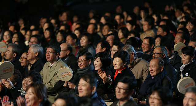 Photo:Korea_President_Park_Arirang_Concert_26 By KOREA.NET - Official page of the Republic of Korea