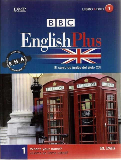 الكورس الرائع English Course