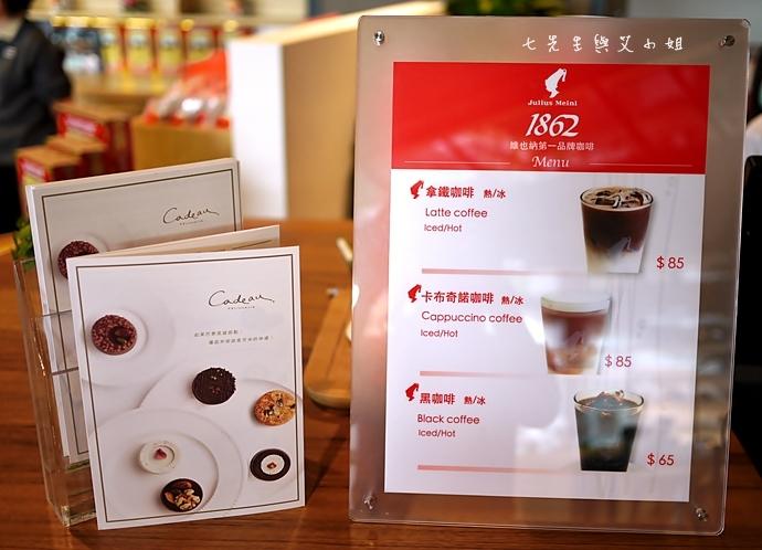 4 可朵咖啡