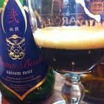 ベルギービール大好き!!シメイ・ブルー Chimay Bleue @CRAFT BEER BASE(クラフト ビア ベース)