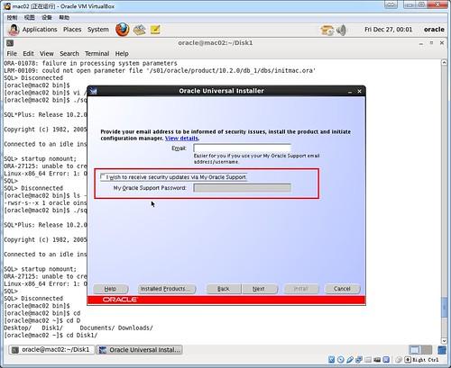 install 10.2.0.5 3