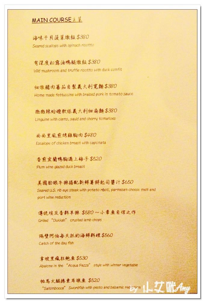 迷路小章魚 墾丁美食推薦 墾丁推薦餐廳 墾丁推薦美食 墾丁餐廳推薦 墾丁必吃美食(17)