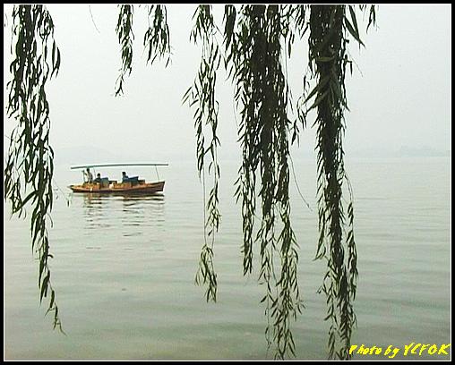 杭州 西湖 (其他景點) - 603 (西湖十景之 柳浪聞鶯 西湖上的小遊船)