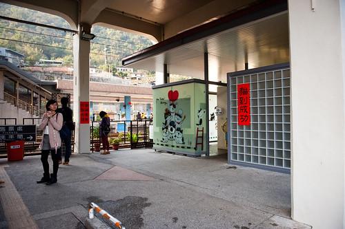侯硐火車站1樓-1