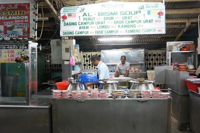 Padang Brown Medan Selera - halal penang-014