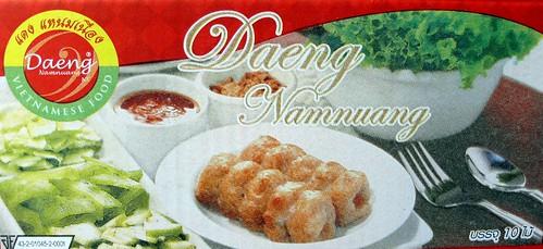 נאם-נואנג. מהמוצרים הידועים בפרובינציה