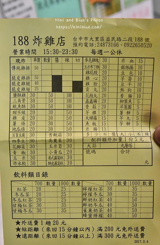 大里美食小吃188炸雞店鹹酥雞宵夜02