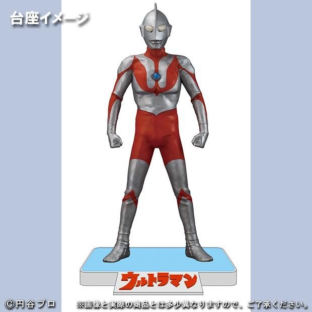 巨大系列 「Real Master Collection PLUS」《超人力霸王》C-type!【Ric-toy限定】ギガンティックシリーズ  ウルトラマン(Cタイプ)
