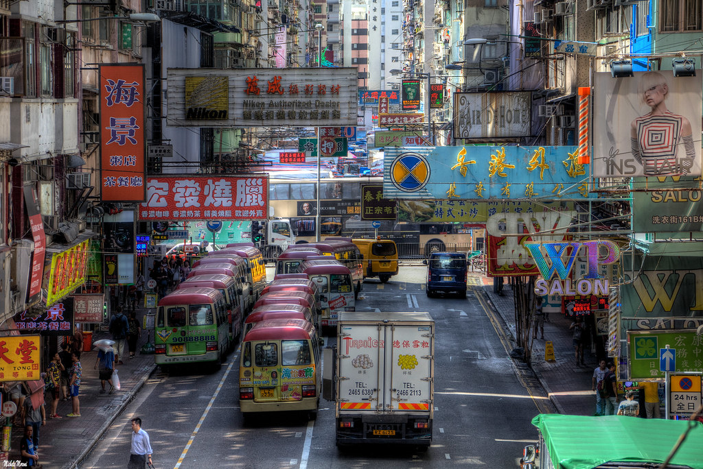Hotels Near Nathan Road Hong Kong