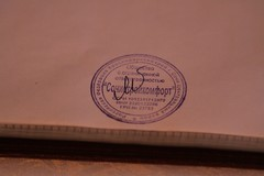 Official looking stamp on a Russian restaurant menu