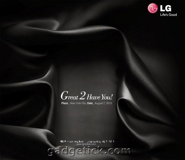 Дата выхода LG Optimus G2 назначена на 7 августа