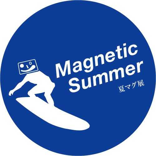 magneticsummer