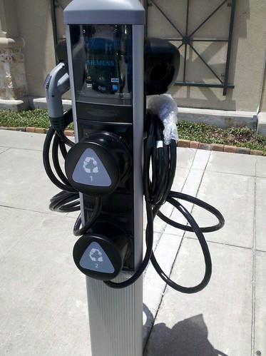 Electric Fuel Pump at Whole Foods