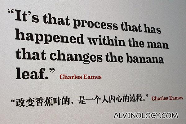 The banana leaf parable