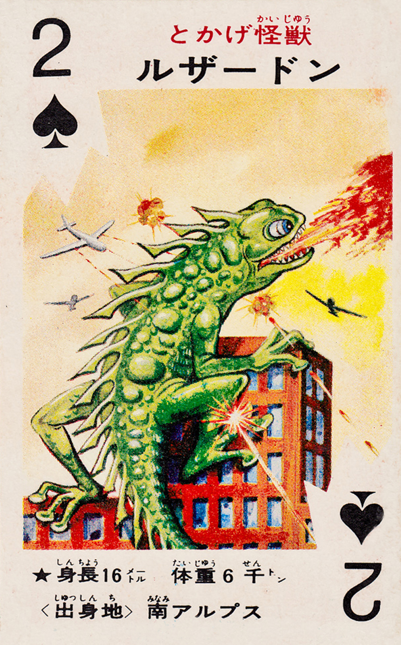 Pachimon Kaiju Cards - 11