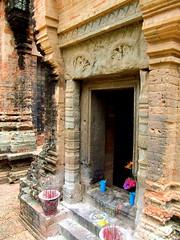 Preah Einkosei, N tower