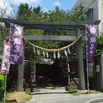 Shikina-gû One of the Ryukyu Eight Shrines.