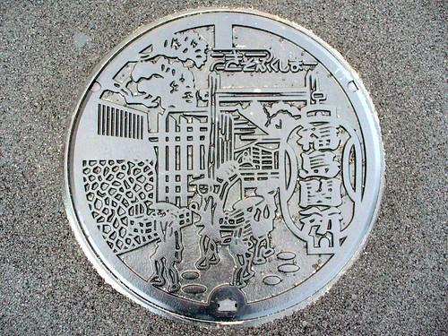 Kisofukushima Nagano , manhole cover 2 (長野県木曽福島町のマンホール2)