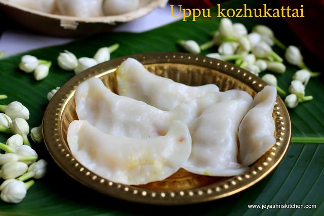 uppu kozhukattai