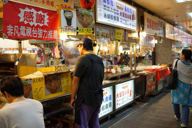 台湾旅行2013